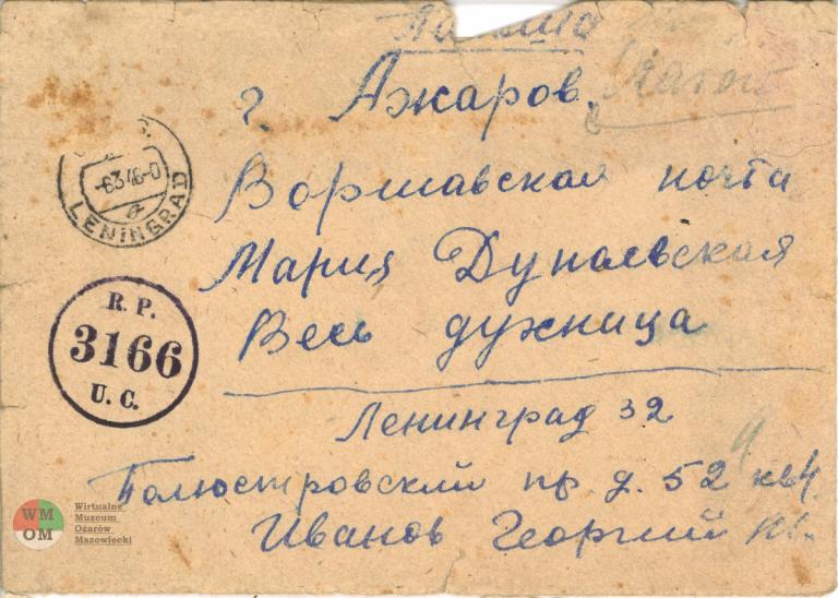 ZLeningradu doOżarowa w1946